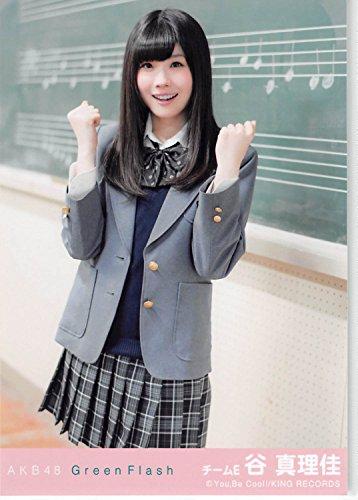 AKB48 公式生写真 Green Flash 劇場盤 【谷真理佳】