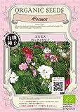 グリーンフィールド 花有機種子 コスモス  [小袋] A071