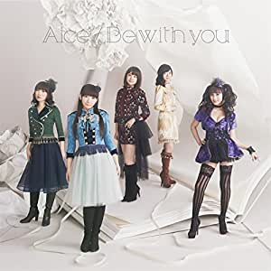 Be with you [CD]