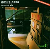 Ost: Akino Arai Various
