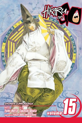 Hikaru no Go, Vol. 15 (Manga)