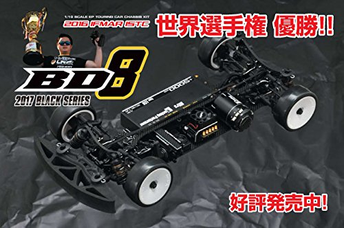 YOKOMO BD8 2017 BLACK SERIES Carbon graphite chassis specification (asphalt road surface oriented) assembly kit MRTC-BD8 (Rc Bush Wheels compare prices)