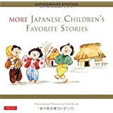 More Japanese Children's Favorite Stories: Anniversary Edition