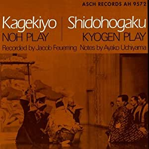 Noh & Kyogen Plays Live