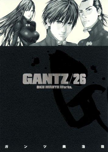GANTZ - 26