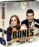 BONES —骨は語る— シーズン10(SEASONSコンパクト・ボックス) [DVD] -