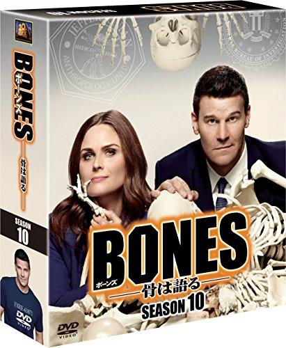 BONES -骨は語る- シーズン10<SEASONSコンパクト・ボックス>[DVD]