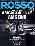 Rosso (ロッソ) 2015年6月号 Vol.215 (NEKO MOOK)