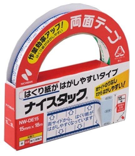 ニチバン ナイスタック 剥離紙が剥がしやすい両面テープ 15mm×18M 大巻 NW-DE15