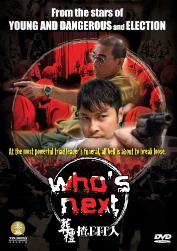 Who S Next [Edizione: Germania]