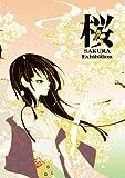 桜 Exhibition 2009