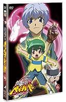 メタルファイト ベイブレード Vol.5 [DVD]