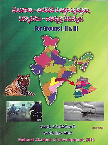 Telangana-Indian Economies, Environment & Development Issues For Groups- I, II & III by Professor S.KISHAN RAO [ TELUGU MEDIUM ]