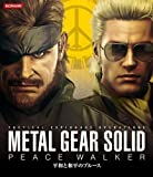 Image of METAL GEAR SOLID PEACE WALKER HEIWA TO KAZUHIRA NO BLUES by Sony Japan