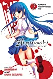 img - for Higurashi When They Cry: Festival Accompanying Arc, Vol. 2 book / textbook / text book
