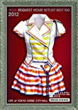 AKB48 リクエストアワーセットリストベスト100 2012 初回生産限定盤スペシャルDVDBOX Everyday、カチューシャVer.【外付け特典ポストカード付】