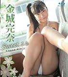 金城完奈 Sweet 16 BD [Blu-ray]