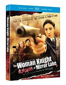 The Woman Knight of Mirror Lake [Blu-ray + DVD]