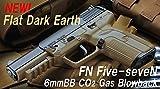 マルシン FN ファイブセブン 6mm BB CO2 ブローバック FDE