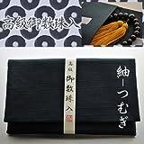 仏縁堂ブランド:国産品・ 高級御数珠入【紬(つむぎ)】