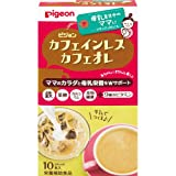 ピジョン カフェインレス カフェオレ 10本入 水・飲料 コーヒー・ココア その他のコーヒー [並行輸入品]