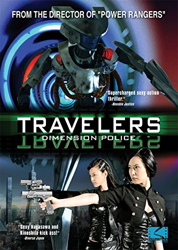 travelers-dimension-police