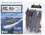 エフトイズ [2A] F-TOYS 1/2000 艦船キットコレクション Vol.3 南太平洋1942 空母 隼鷹 (フルハルVer.) 単品