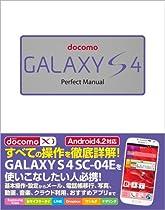 http://astore.amazon.co.jp/sc-04e--22/detail/4881668927