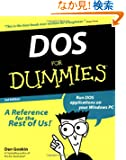 DOS For Dummies (For Dummies (Computer/Tech))