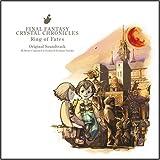 ファイナルファンタジー・クリスタルクロニクル リング・オブ・フェイト/オリジナル・サウンドトラック