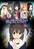 「selector infected WIXOSS」BD-BOX<初回仕様版> [Blu-ray]
