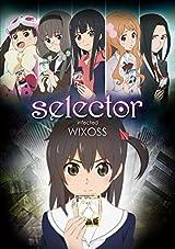 第1&2期「selector infected/spread WIXOSS」BD-BOX予約受付中