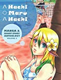 img - for Hachi Maru Hachi: Manga and Short Story Anthology Magazine book / textbook / text book
