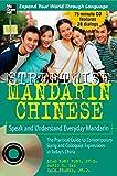 Streetwise Mandarin Chinese with MP3 Disc: Speak and Understand Everyday Mandarin Chinese (Streetwise (McGraw Hill))