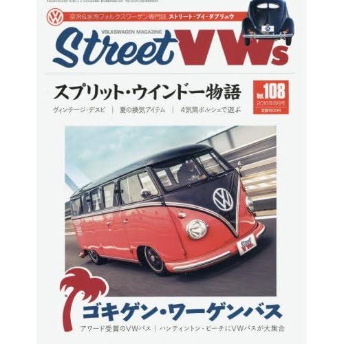 Street VW's 2016年 08 月号 [雑誌]