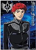 銀河英雄伝説 キャラクターカードスリーブ キルヒアイス