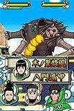 NARUTO-ナルト- 疾風伝 最強忍者大結集 激突!!ナルトVSサスケ 特典 巻物型DSカードケース付き