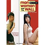 Man Woman and the Wall  [Import]by Sora Aoi