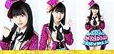 【田中美久】 公式生写真 AKB48 同時開催コンサートin横浜 祝賀会 3種コンプ