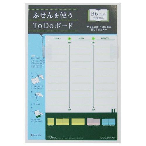 カンミ堂 ふせん使うToDoボード B6 TD?1002