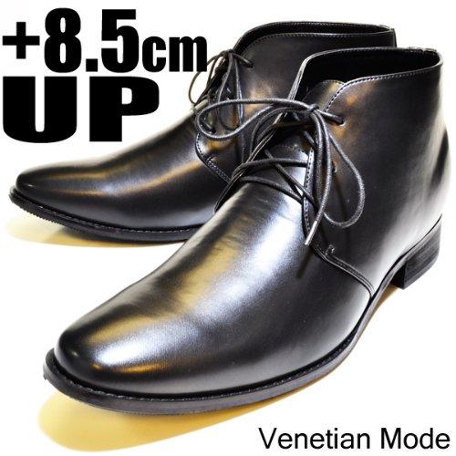 送料無料【8.5cmアップ】シークレットシューズ メンズ 男性用 紳士用 靴 ビジネス 7cmアップ 身長 伸ばす 背が高くなる靴 (M:26~27cm)