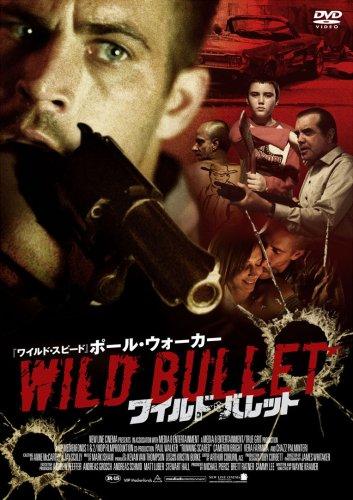 ワイルド・バレット DTS スペシャル・エディション [DVD]