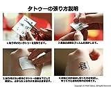 【PetitCadeau】特殊メイクタトゥーシールC(縫合いろいろ)