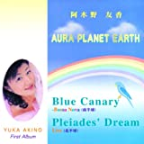 阿木野友香 AURA PLANET EARTH(オーラは地球色) Blue Canary-Bossa Nova(南半球)+Pleiades' Dream Live(北半球)