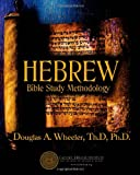 Hebrew Bible Study Methodology: Understanding the Scriptures As They Were Written
