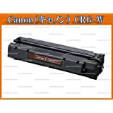 Canon キヤノン CRG-W(CRGW) トナーカートリッジ 純正互換品-562036