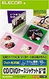 ELECOM CD/DVDケースジャケット2つ折表紙 EDT-KCDIW