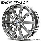 【 14インチ アルミホイール (4本)1台分セット 】 ZACK JP110 (ザックジェーピーイチイチマル) 14X4.5J 4H-100 +45 JWL・VIA規格適合・塩水耐久試験1000時間クリア ● 軽自動車