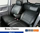 CLAZZIOクラッツィオ ブロスクラッツィオシートカバー