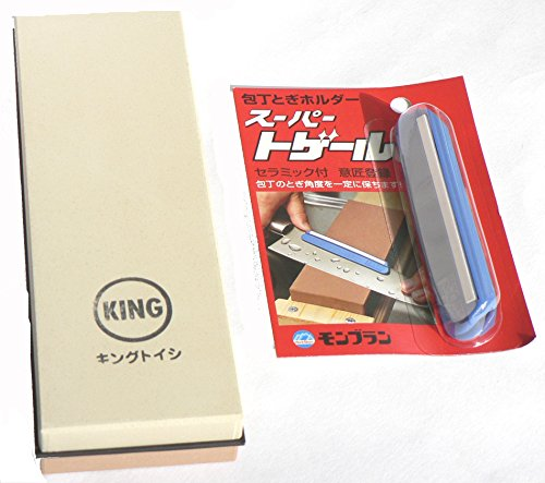King Japanese Grit 1000/6000 Combination Sharpening Stone Kw-65 And Super Togeru Knife Sharpening Guide : Bundle - 2 Items